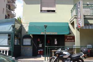 Pizzeria Botafogo Restaurants in Liguria