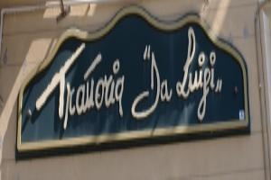 Trattoria da Luigi Restaurants in Liguria