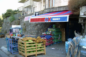OK Market Grocery store in Liguria